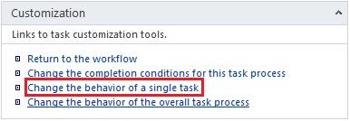 2013-02-21-ApprovalWorkflow-Part01-10.jpg