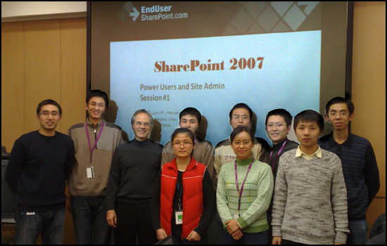 Shanghai - Power User Training
